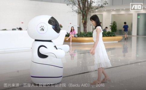 小度智能机器人向往的生活