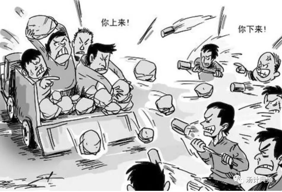 陕北:矿权与地权分置 央企与地方争利-焦点中国网