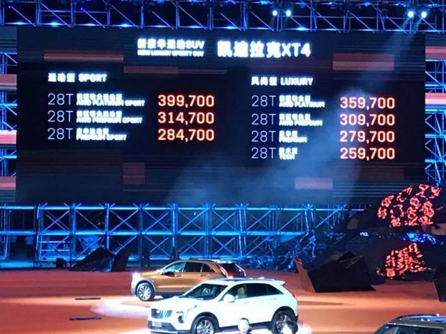 轴距2799mm的豪华SUV,全系搭载2.0T+9AT,百公里加速最快仅