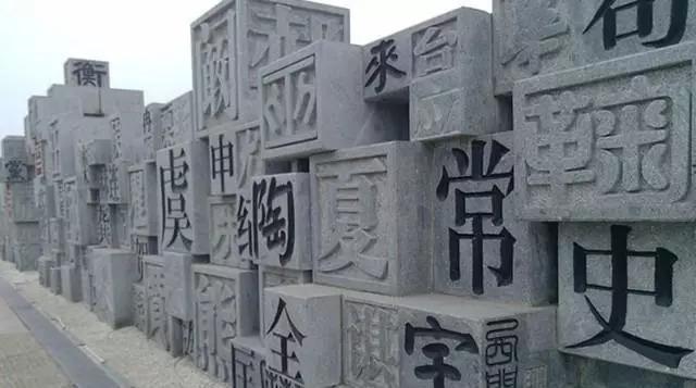 姓氏,都有,中国 1p1p.work