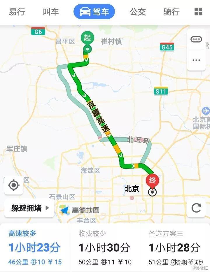 乐虎国际app下载 2