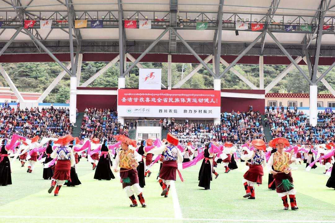 省民运会盛大开幕 最炫民族风 最炫阿坝风我们看起走!