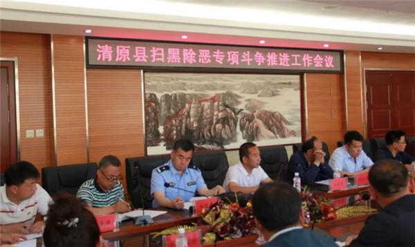 清原政法委: 强化督促检查 推进工作落实