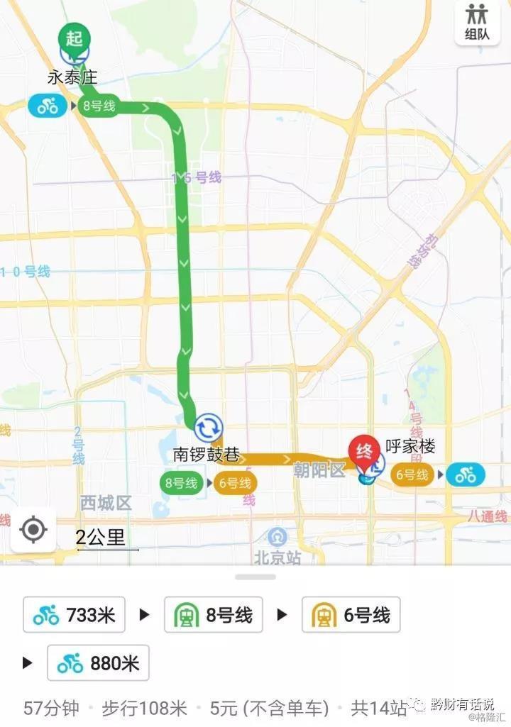 乐虎国际app下载 7