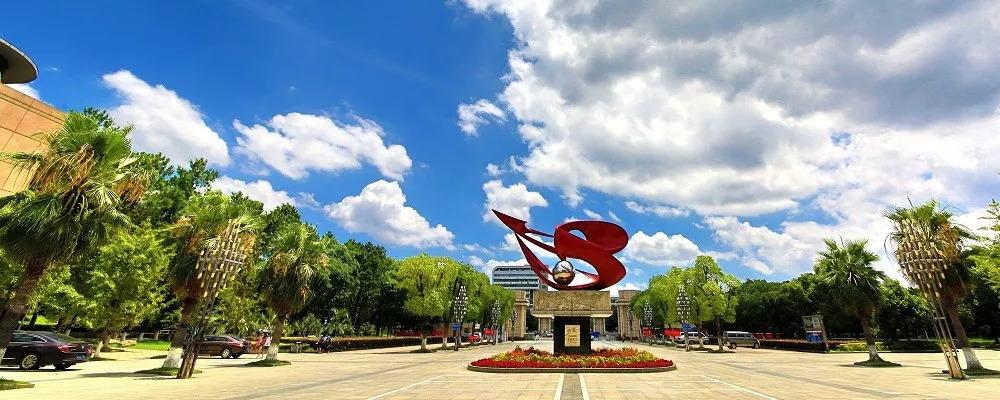 【江财基金会】同行十三载 反哺归校园——致敬江西财大95周年校庆