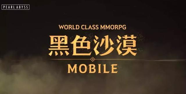 累积预约279万,这款韩国MMOARPG手游到底拥有怎样的魅力?