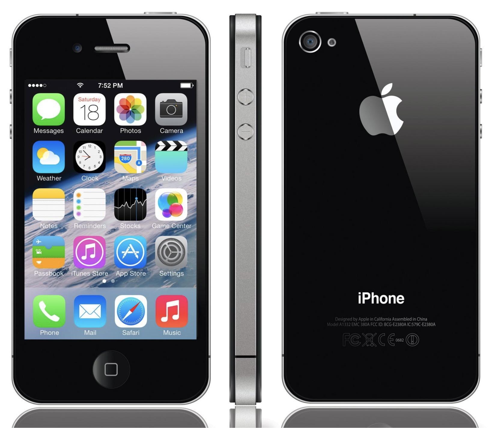 苹果四7.1.2版本用的qq