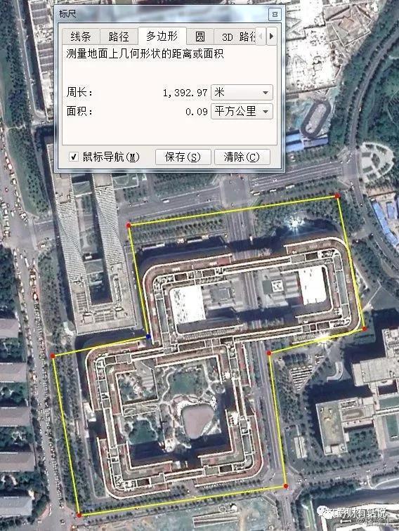 乐虎国际app下载 22