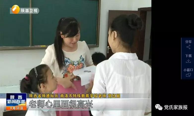 厉害,这位山区女教师获得全国教书育人楷模荣誉称号!