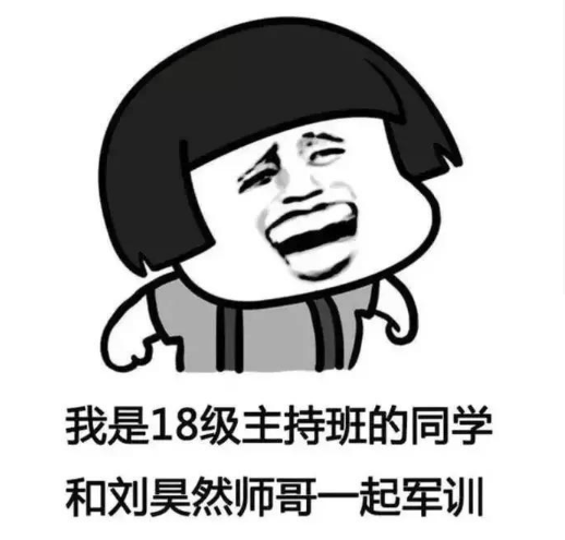 萧平旌VS萧元+余淮VS余周周,中戏军训简直是大型追剧现场!