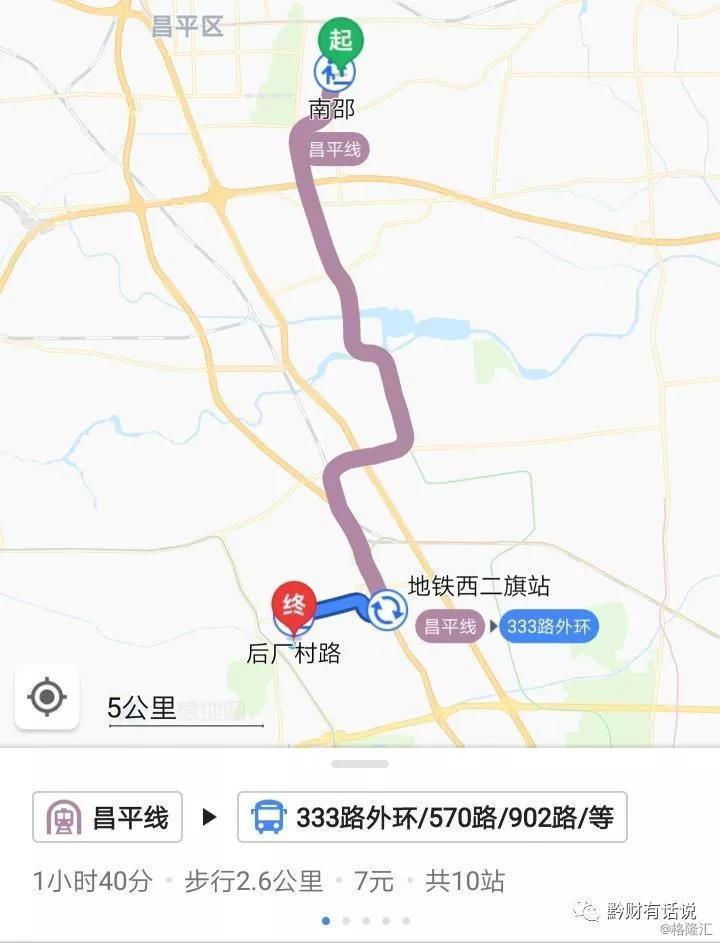 乐虎国际app下载 3