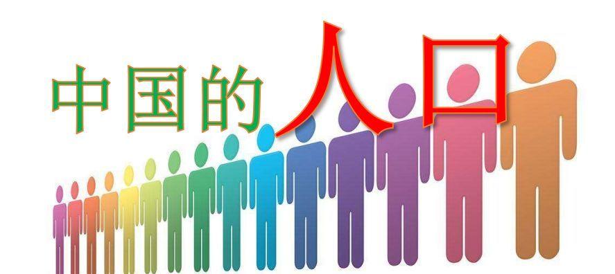 有知识有文化的人口_有文化的图片