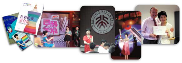 刘纪辉色彩与形象_中国色彩行业领军人物刘纪辉女士受邀出席中国国际家具展