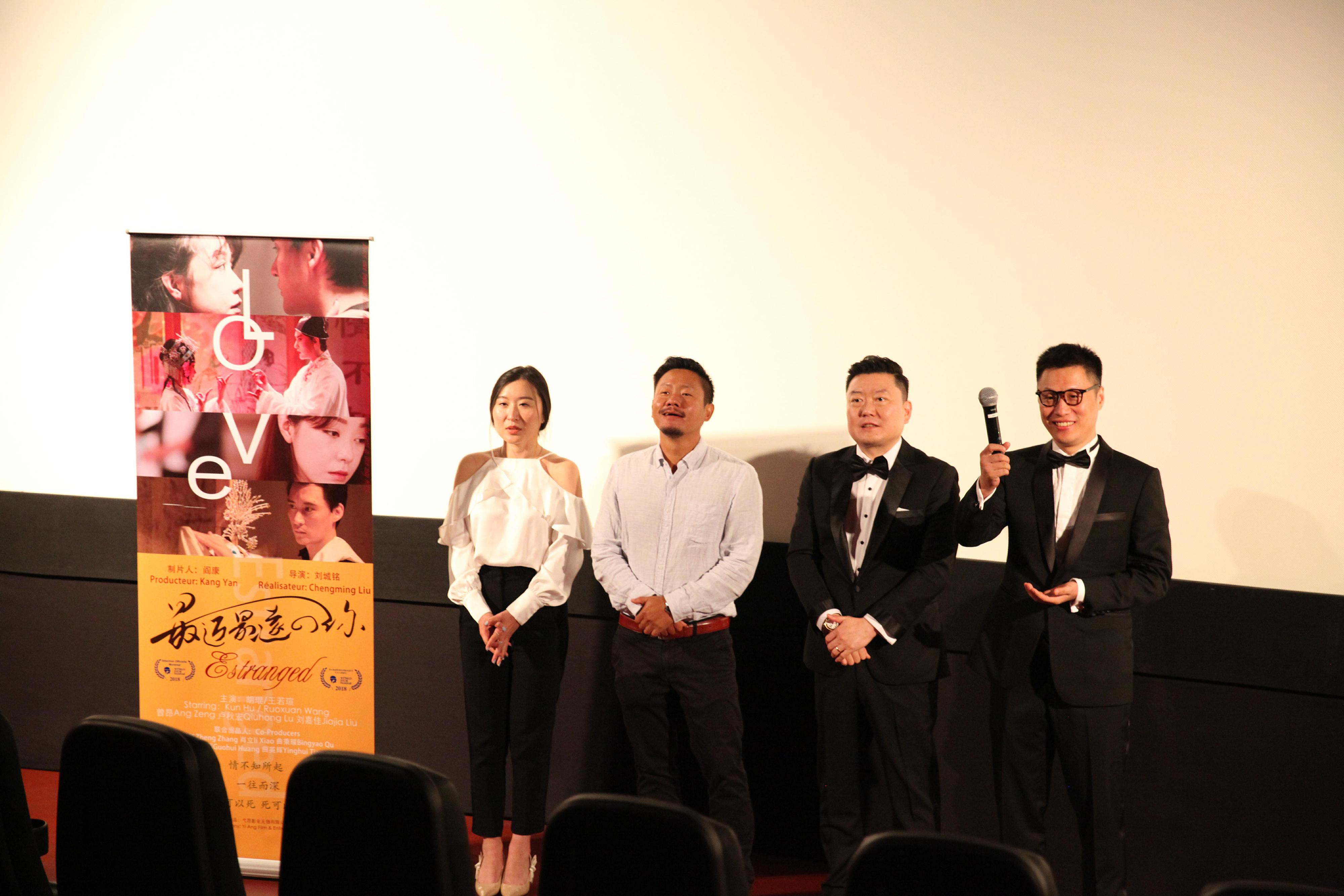 《最近最远的你》蒙特利尔国际电影节北美首映