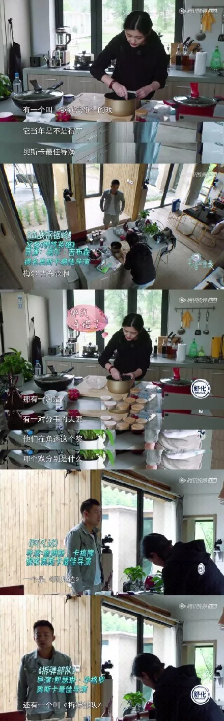 """北京老爷们儿和甜甜偶像剧女主日常""""南北之争""""?娇滴滴的美容大王其实对自己超狠的"""