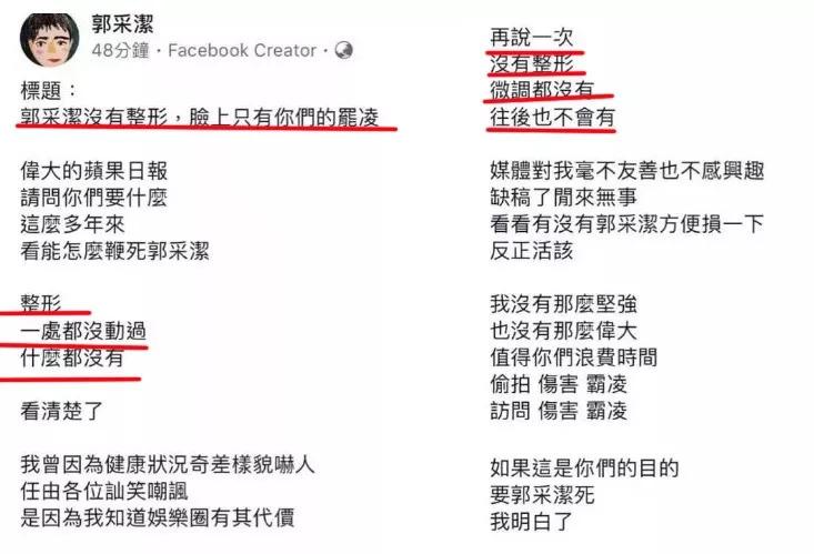 新版ued官网app 3