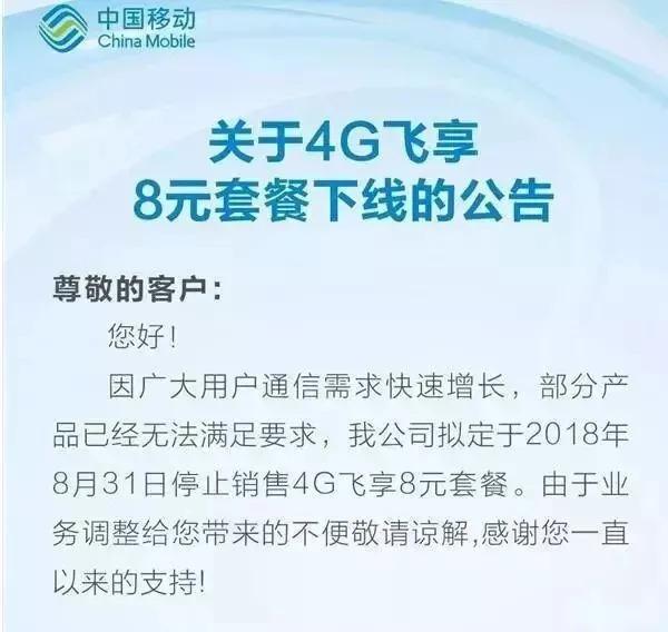 美高梅4858官方网站 14
