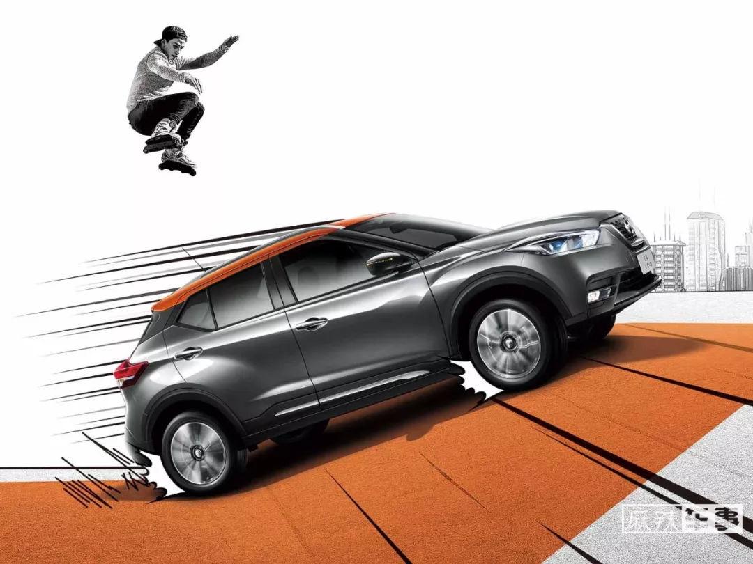 小型SUV市场竞争白热化,劲客碾压对手的秘诀在哪儿?
