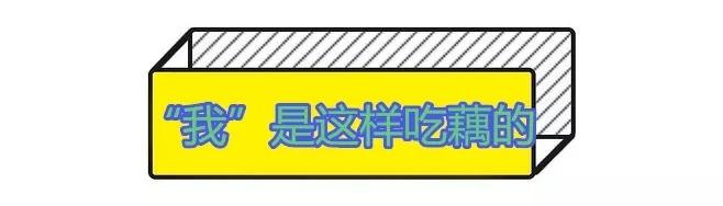 云顶集团手机版网址 14