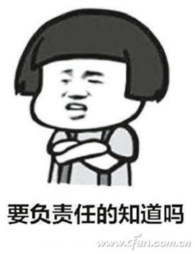 百乐门棋牌 8