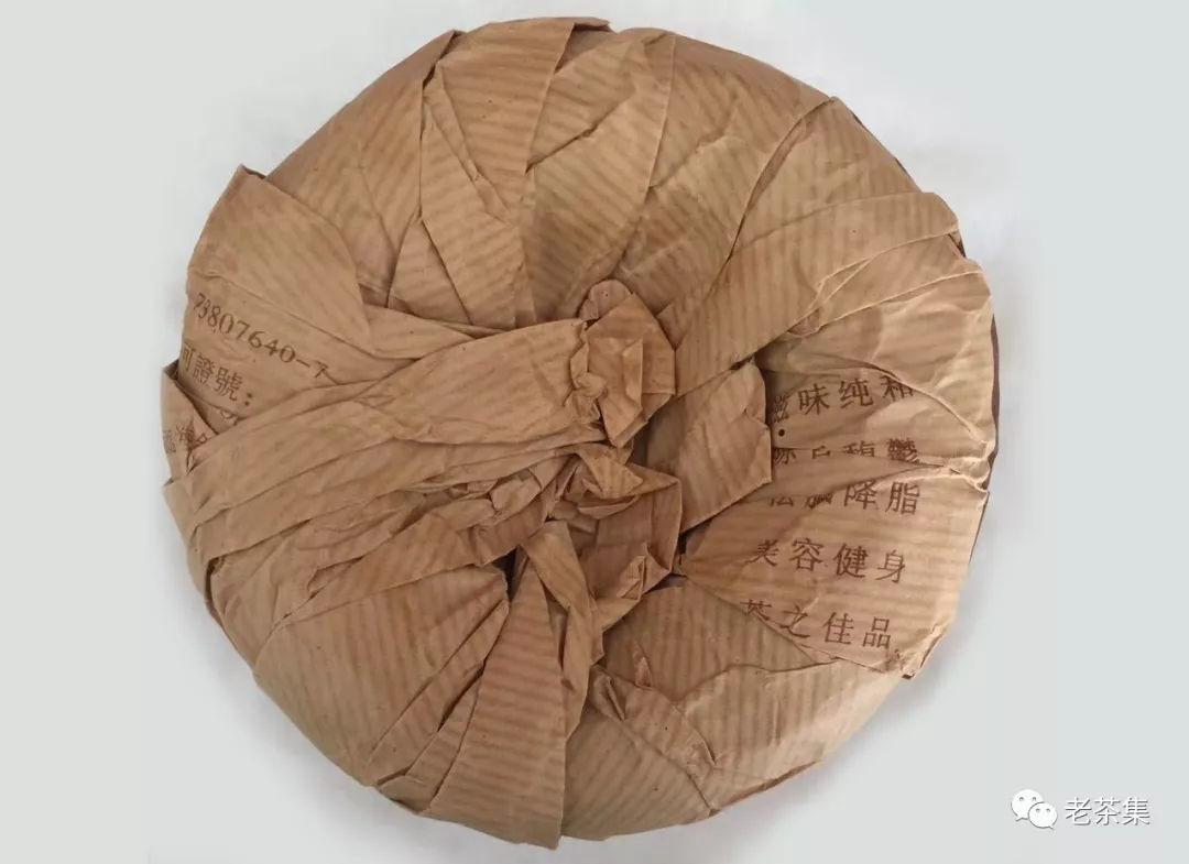 老茶档案:兴海茶厂2004年班章乔木生态沱茶(土鸡沱)(竹篮沱) 普洱知识 第2张