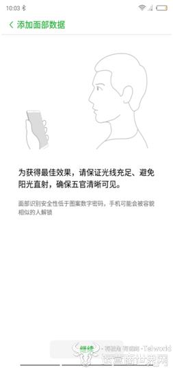 美高梅4858官方网站 92