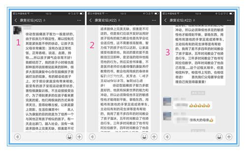 美高梅国际官网手机版 1
