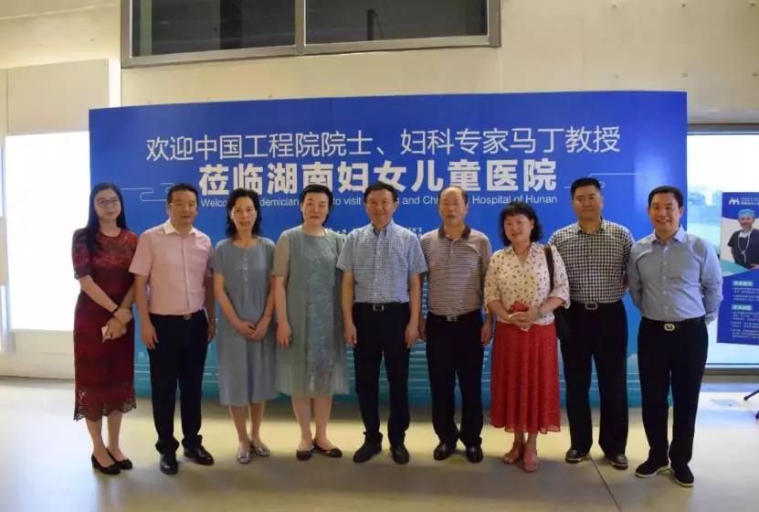 http://www.hunanpp.com/hunanxinwen/70680.html