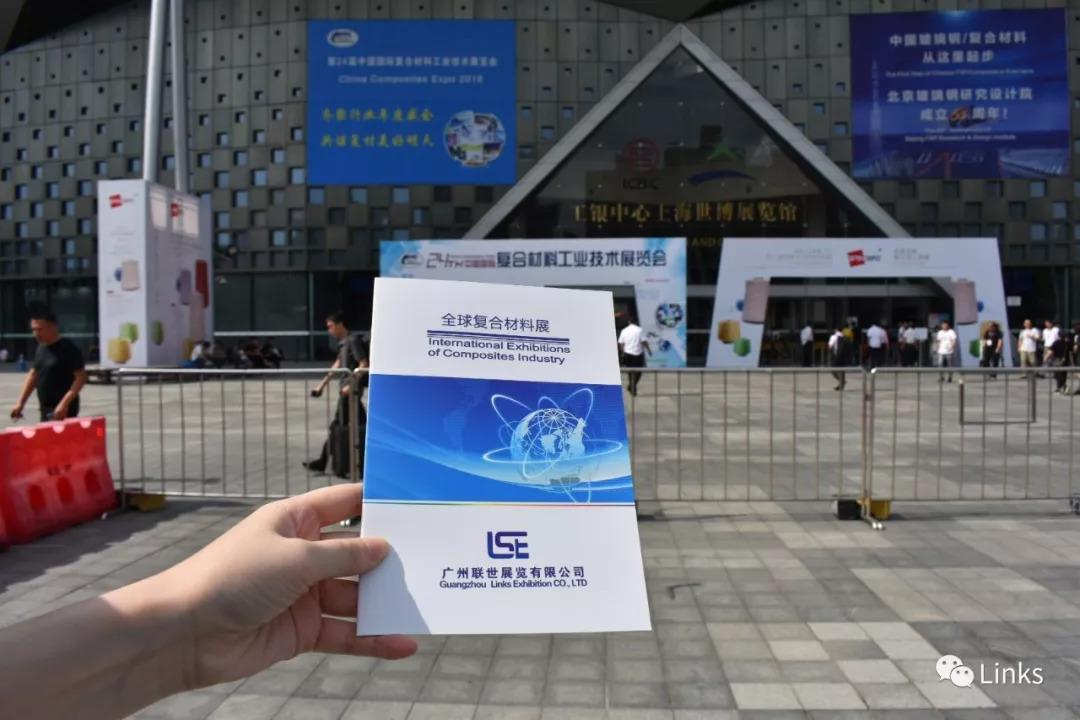 联世前往-2018年第24届中国国际复合材料工业技术展拜访客户