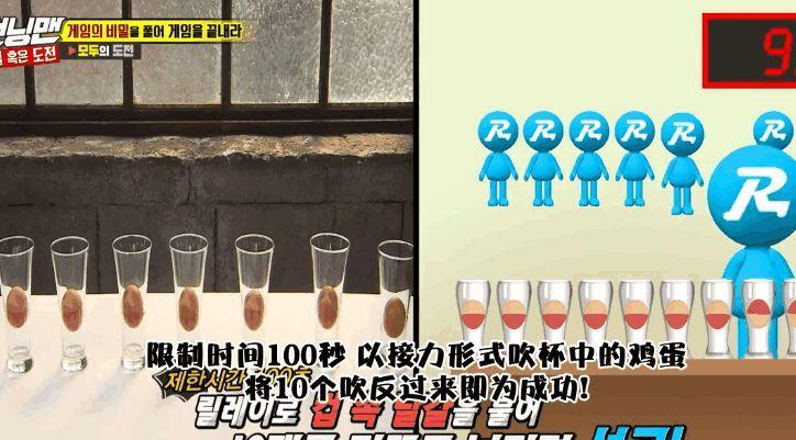 RM光洙吹鸡蛋吹出与众不同的花样,网友:综艺之神属鸡蛋的!
