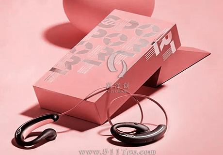 产品的脸面包装盒怎么设计才美观实用?纸箱包装盒厂家长沙印刷厂