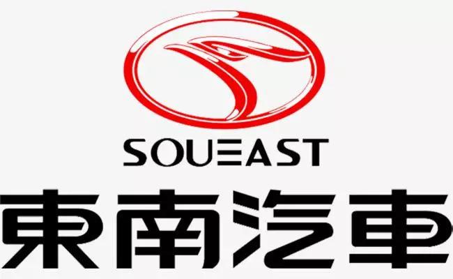 三菱的节节败退是因为东南拖了后腿?