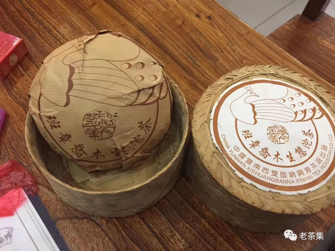 老茶档案:兴海茶厂2004年班章乔木生态沱茶(土鸡沱)(竹篮沱) 普洱知识 第8张
