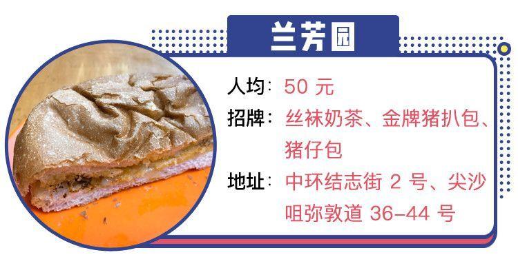 必威官网 25