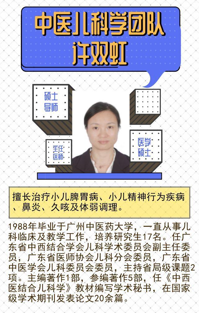 澳门太阳集团2007网站 8