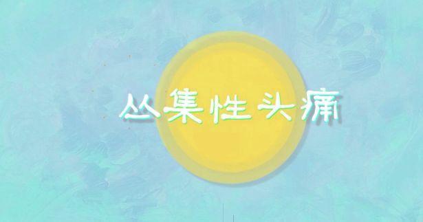 澳门太阳集团2007网站 7
