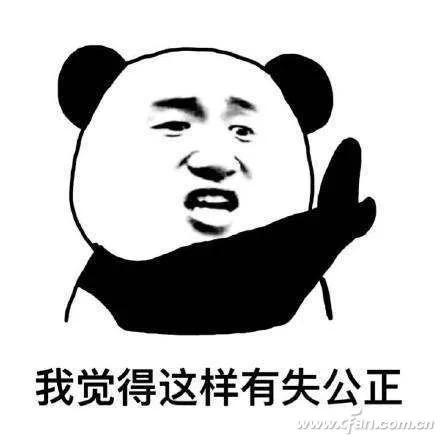 百乐门棋牌 2