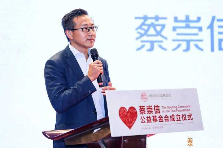 蔡崇信公益基金会成立:在中国率先专注青少年体育与职业教育