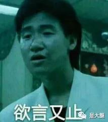 杨永信现身说法,游戏和毒品没有区别
