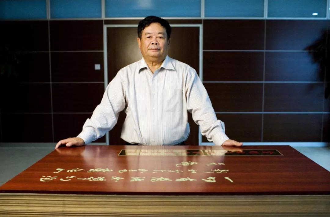 曹德旺的创业心路:我不是为了钱