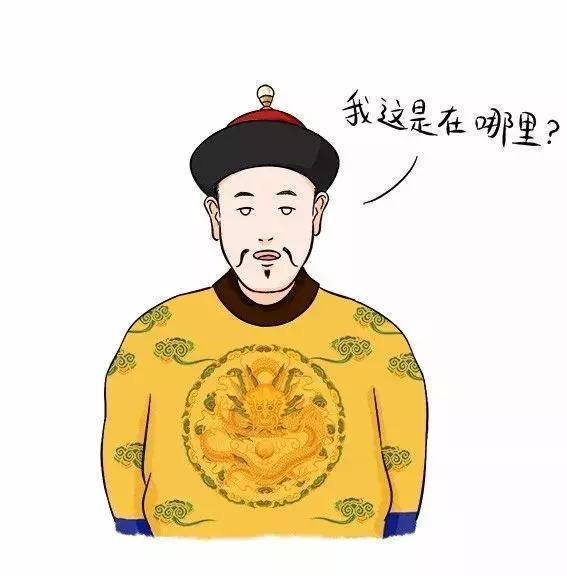 《延禧攻略》番外篇:乾隆皇帝吃什么?