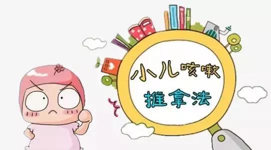 催乳师又称催奶师,揉奶师,是指采用技术手段,为产妇有产后少乳,无乳