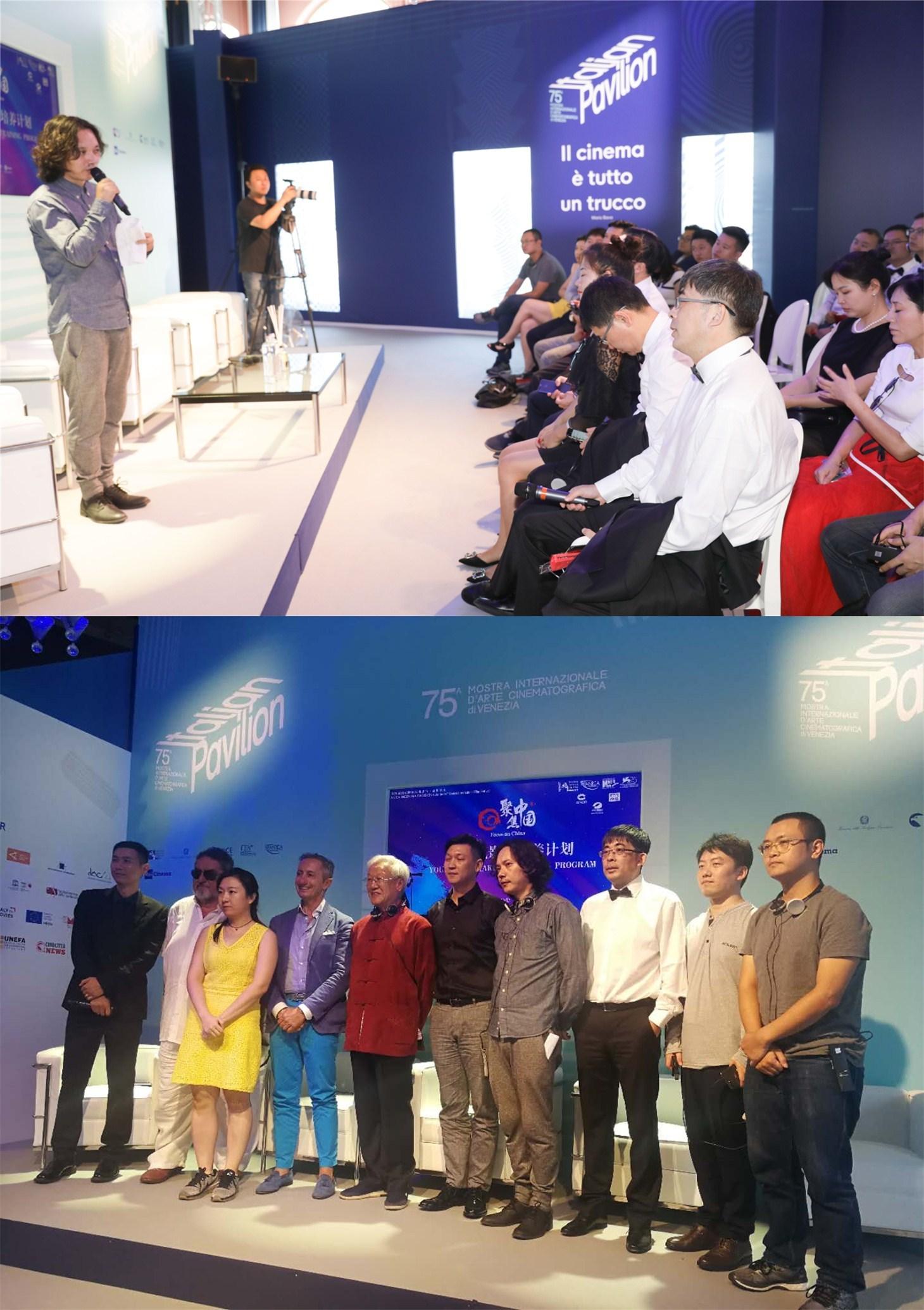 威尼斯電影節聚焦中國 導演謝飛、陶虹出席活動