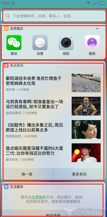 美高梅4858官方网站 41