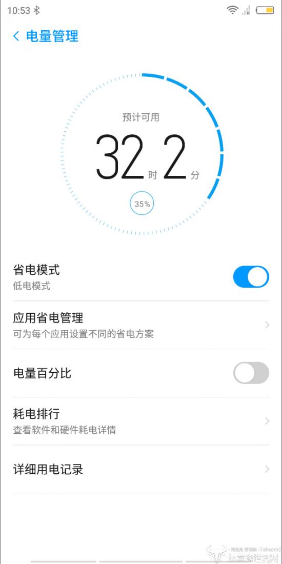 美高梅4858官方网站 35