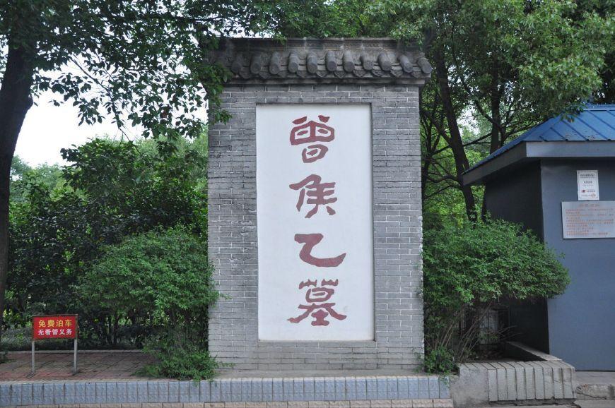 中国史 2