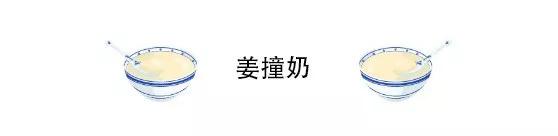 必威注册 4
