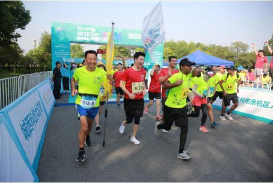 """""""我为亚运赋能""""—2018杭州国际创业马拉松在城西科创大走廊热力开跑!"""