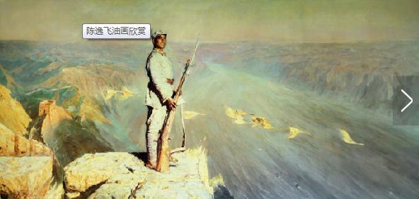 中国现代油画水彩画 旅美四大画家 作品鉴赏