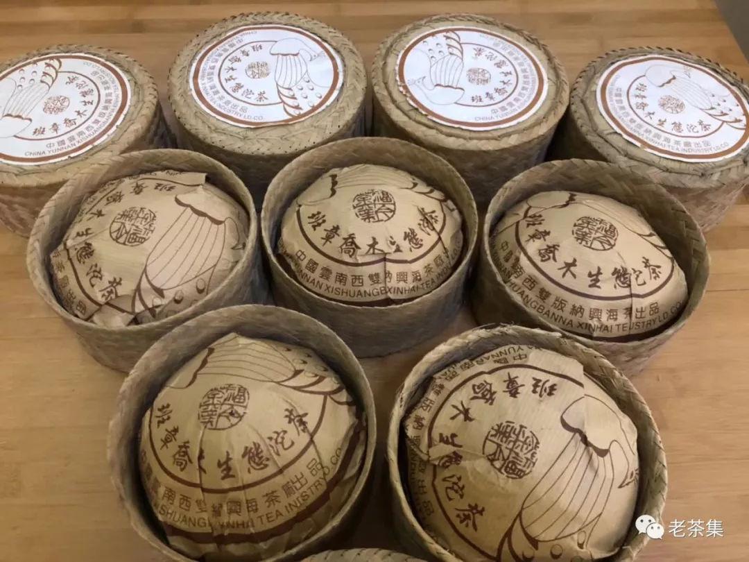 老茶档案:兴海茶厂2004年班章乔木生态沱茶(土鸡沱)(竹篮沱) 普洱知识 第6张